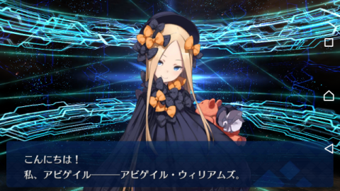 abi02.png
