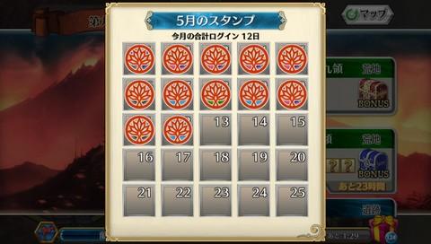 2017-05-12-000202.jpg